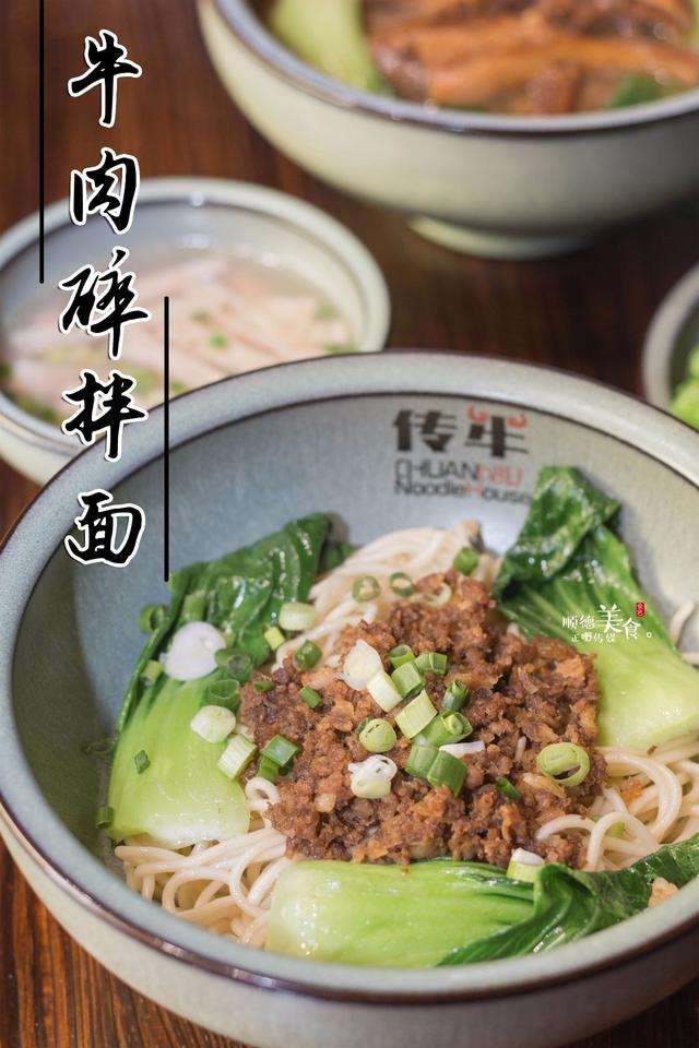 Opened 7 stores in Shunde in just one year, relying on a bowl of traditional beef noodles