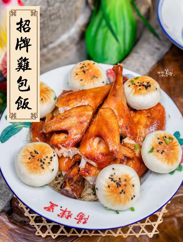 """The """"nine concubines"""" with a century-old history reappear.  Each dish is served with a chicken bowl."""